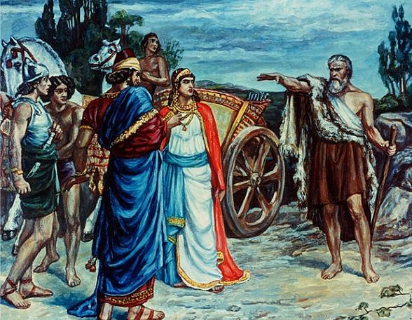 Jezebel (Izebel)