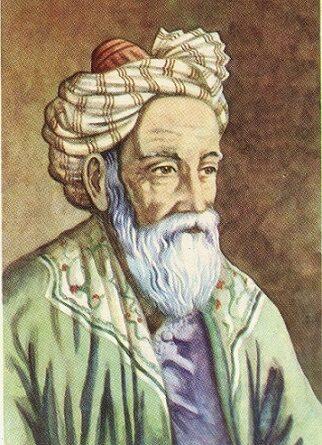 Omar Chajjam